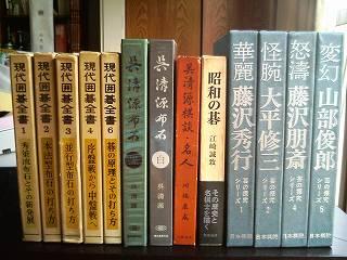 囲碁の書籍・古書