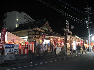 中村町えびす祭り