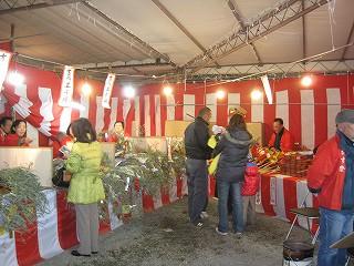 中村恵比寿祭り
