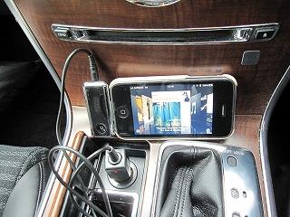 iphoneを車の中に