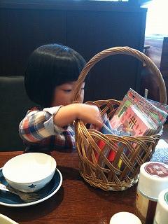 浜勝大塚店のお子様ランチおもちゃ