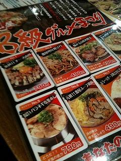 恵屋大塚店