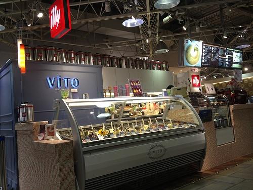vitoボンベルタ橘店